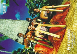12 (1 Dozen OF The Same Design) Postcard of Polynesian Cultural