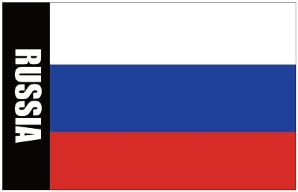 Oversize Postcard Of Russian Federation Flag with Coat Of Arms o
